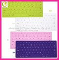 Renkli moda silikon laptop klavye örtü, klavye kapağı geçirmez, klavye kapağı özel