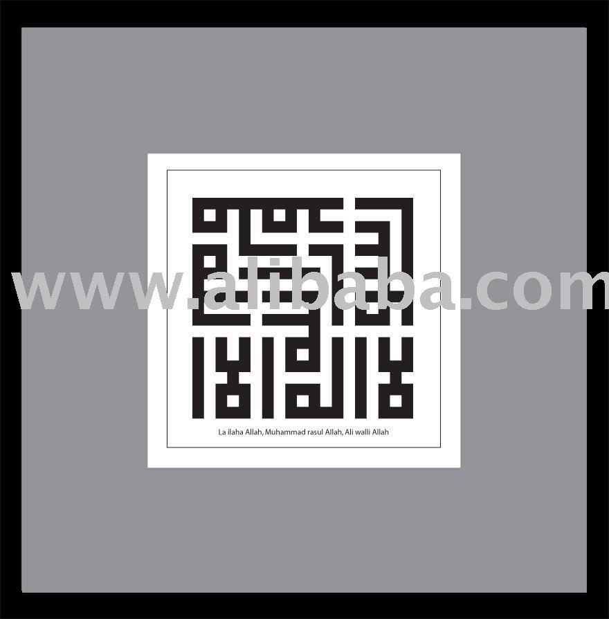 Kufi Calligraphy Art Photo Detailed About Kufi