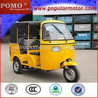 2013 Hot Cheap Popular Passenger Bajaj Three Wheel Motorcycle