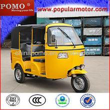 2013 Hot Cheap Popular Passenger Three Wheel Motorcycle