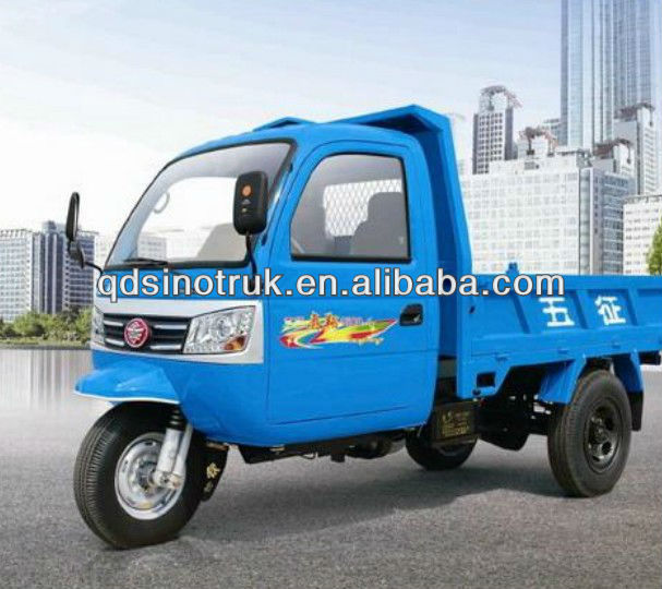 china dump truck tricycle cabin 1500kgs