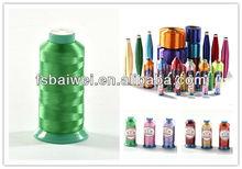 super bright nylon 66 yarn for label ribbon cloth woven
