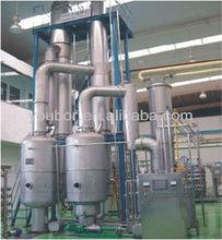 highly efficient evaporation crystallization equipment of fumaric acid,manganese sulfate,ammonium fluorid