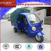 New Fashion Cheap Gasoline Agricultural Tricycle