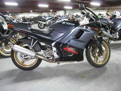 Honda CBR250R-1 Used Motorcycle