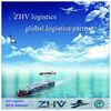 xiamen best freight forwarder company/shipping company/logistics company