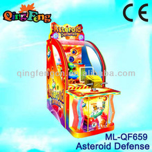 ML-QF659,ASTEROID DEFENSE,2013 the machine stores entertainment arcade coin operated lottery ticket printing machine
