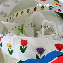 Smile flowers printing white grosgrain ribbon