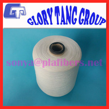 100% safe pla sewing thread for tea bag, biodegradable thread made from pla yarn