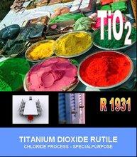 Titanium Dioxide Rutile (Chloride Process) Special Purpose