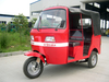 Passenger Motor Tricycle