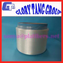 20/25 denier monofilament yarn, polylactic acid yarn for woven tea bag mesh