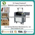 china máquina de corte laser sm5030 com manual para cima e para baixo da tabela
