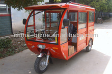 High Quality Of Three Wheel Motorcycle For Passenger