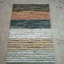 slate tiles floor