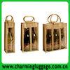jute tote bags wholesale/jute shopping bag/jute wine bag