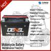 kawasaki ninja 250r/ battery for motorcycle 12V 9AH (YTX9-BS)