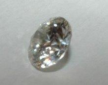 1.11 carats E VVS1 loose round diamond