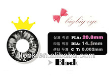 bigbigeye guoqi kmany gkin otoo big size 14.5m color contact lens good quality low price big size contact lenses one tone
