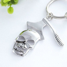 wholesale and retail top quality gift metal keychain