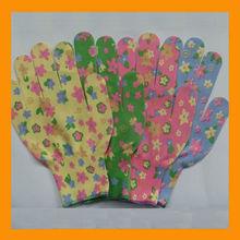 Polyester Glove Liner HYH64