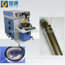 Battery Point welding equipment / laser welder