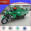 2013 Popular Gasoline 250CC Three Wheel Motorcycle 50cc