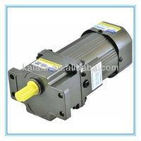 220V/90W/HOULE reduction gear motor brake geared motor induction gear motor reverse gear motor geared motor with gearbox