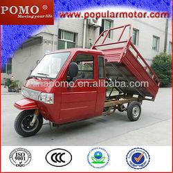 Hot Sale Popular Petrol Cargo 200cc Three Wheel Motorcycle