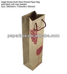 metallic paper custom size paper wine bag shopping bag gift bag