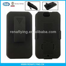I pattern kickstand holster case for motorola iron rock xt626