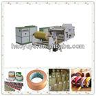 HYTB-1100 hotmelt glue coating machine