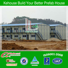 Prefabricated steel structure warehouse used factory/shop/store from china