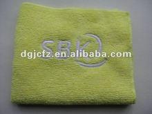 Plain dyed dobby border cotton towel