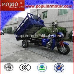 Popular Model Hot Cheap Cargo Hydraulic Tricycle