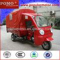 人気のあるモデルホット安いガソリン貨物triciclosベスパ
