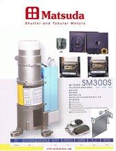 External Roller Shutter Motors