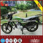 cheap 250cc street bikes for sale uk (ZF150-3C(XVI))