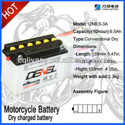 High Performance Dry Charged 12v 6.5AH motorcycle battery with best quality