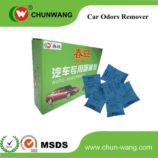 Solid Car air freshener 6 months lifetime