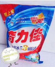 OEM laundry products washing powder