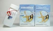 Pearl White Slimming Capsule