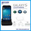 Universal Multimedia Desktop Galaxy S3 S4 Note 2 HDMI Dock