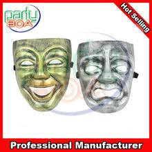 metal mask metal venetian mask