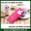 Delicious protect cover for Samsung GALAXY S3/S4. cheese case