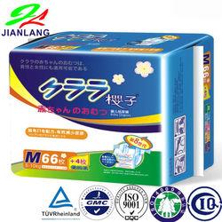Elastic velcro tape soft cotton diaper baby