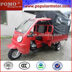 2013 Model Cargo New Three Wheel Motorcycle Tire