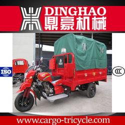 Dinghao pedicab motor/tricycle 3 wheel motorcycle/cargo trike