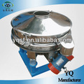 Xinxiang 2013 yongqing la circular del filtro, tamiz vibratorio, vibratorio tamiz de la pantalla para la eliminación de impurezas
