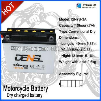 Chongqing Manfacturer 12v 7ah batteries for 250cc racing motorcycle